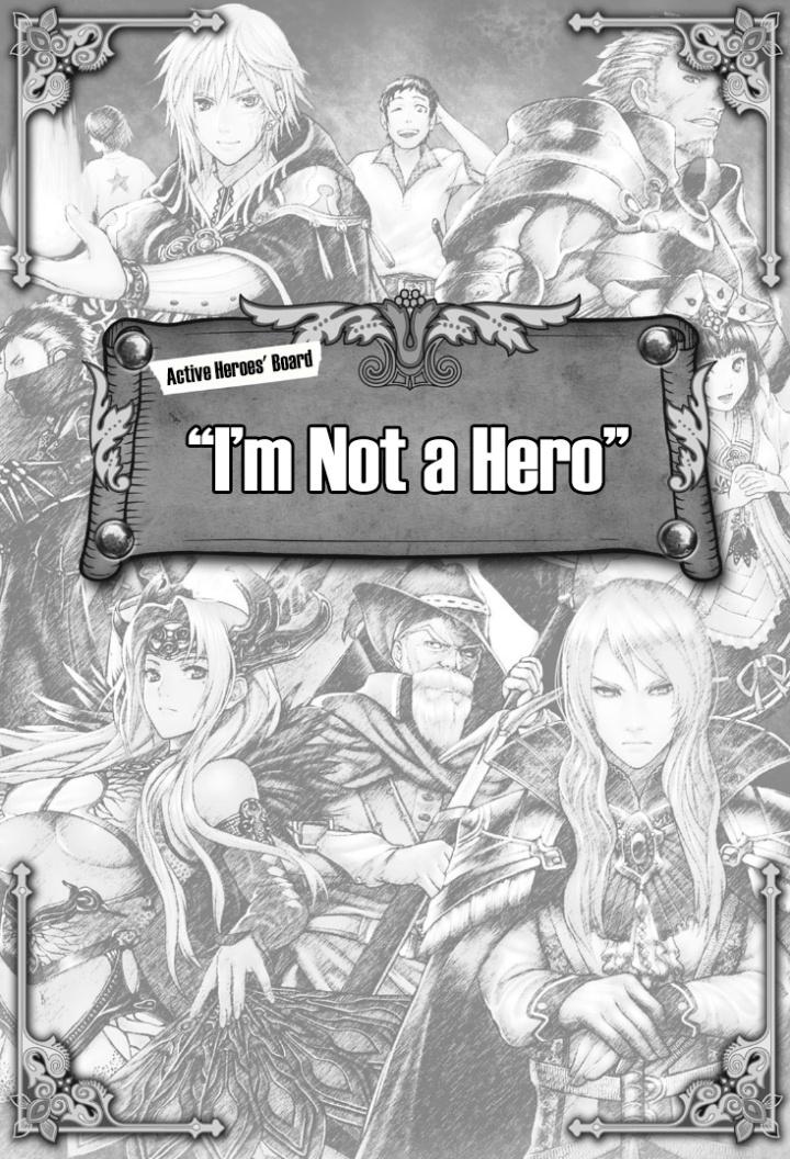 Hero Union BBS Chapter 4
